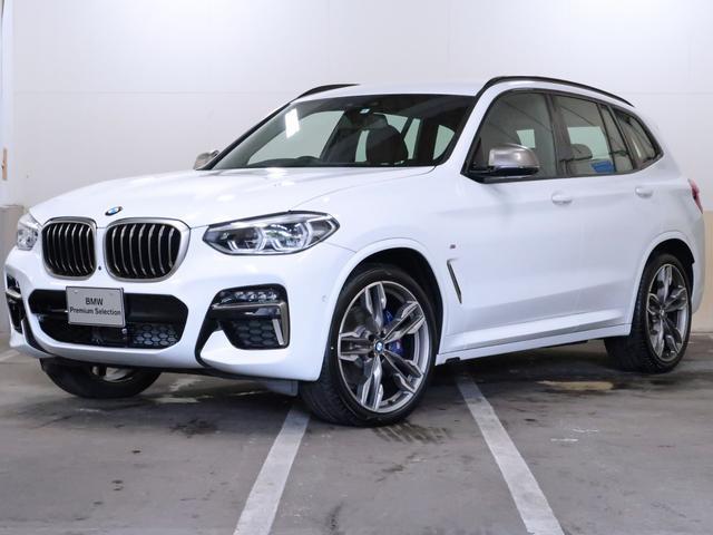 BMW X3 M40i BMW認定中古車 濃茶革 新型ナビ ワンオーナー ヘッドアップディスプレイ ワイヤレスチャージング F/Rシートヒーティング 21AW