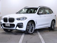 X3M40i BMW認定中古車 濃茶革 新型ナビ ワンオーナー ヘッドアップディスプレイ ワイヤレスチャージング F/Rシートヒーティング 21AW