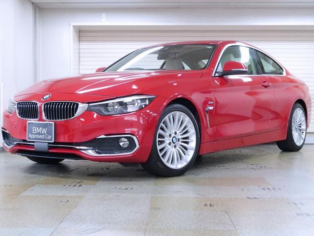 BMW 420iクーペ ラグジュアリー 白革 後期型 パドルシフト マルチディスプレイメーター アクティブクルーズ ドライビングアシスト ウッドパネル BMW認定中古車 18AW