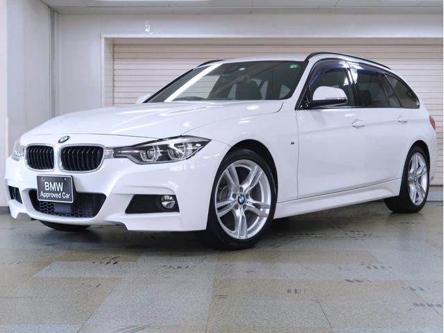 BMW 320iツーリング Mスポーツ ドライビングアシスト レーンチェンジウォーニング LEDヘッドライト BMW認定中古車 18AW