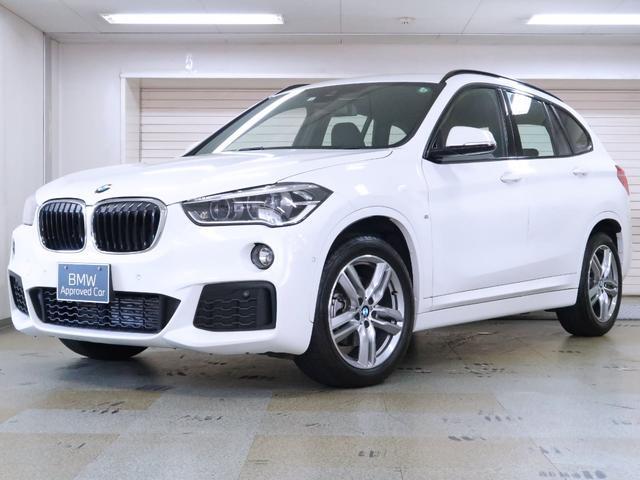 BMW X1 xDrive 18d Mスポーツ アドバンスドアクティブセーフティパッケージ コンフォートパッケージ アクティブクルーズ ヘッドアップディスプレイ オートトランク Fシートヒーター 18AW