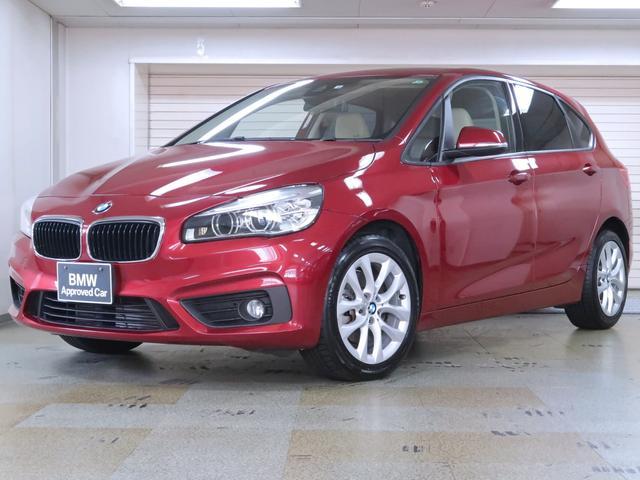 BMW 218iアクティブツアラーセレブレションEDファッシ 合皮革ベージュ 全国400台限定 リアPDC リアビューカメラ ETC フロントフォグランプ オートマチックエアコン コンフォートアクセス オートトランク Fシートヒーティング 17AW