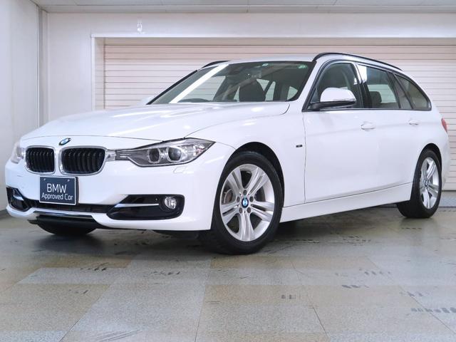 BMW 320iツーリング スポーツ BMW認定中古車 オートトランク キセノンヘッドライト CD バックカメラ リアPDC SOSコール 17AW