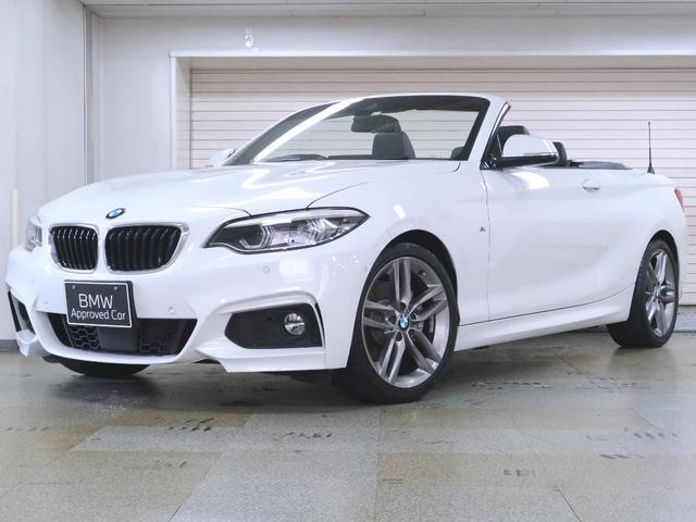 BMW 2シリーズ 220iカブリオレ Mスポーツ 黒革 後期型 BMW認定中古車 アクティブクルーズ ファインラインストリームウッドトリム F電動シート タッチパネルナビ 18AW