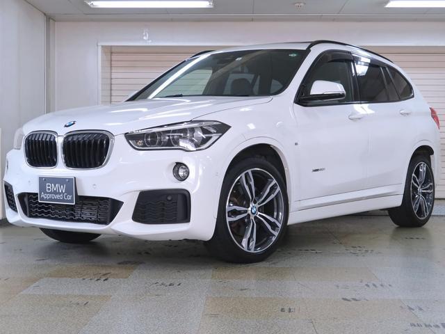BMW X1 xDrive 20i Mスポーツ 黒革 パノラマサンルーフ アドバンスドアクティブセーフティーP ハイラインP コンフォートP F電動シート ヘッドアップディスプレイ アクティブクルーズ 19AW