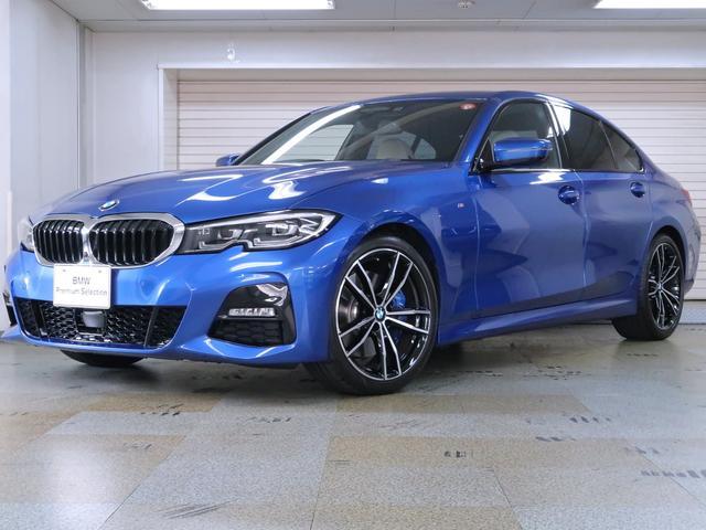 BMW 3シリーズ 330i Mスポーツ ハイラインパッケージ オイスター革 コンフォートパッケージ Mスポーツブレーキ ハイラインパッケージ パーキングアシストプラス Fランバーサポート(助手席無) オートトランク 19AW