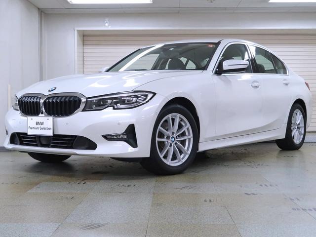 BMW 320i PureElegance 首都圏100台限定車 モカ革 トップビュー サテンアルミニウムモール オートトランク Hifiスピーカー ランバーサポート アンビエントライト 17AW