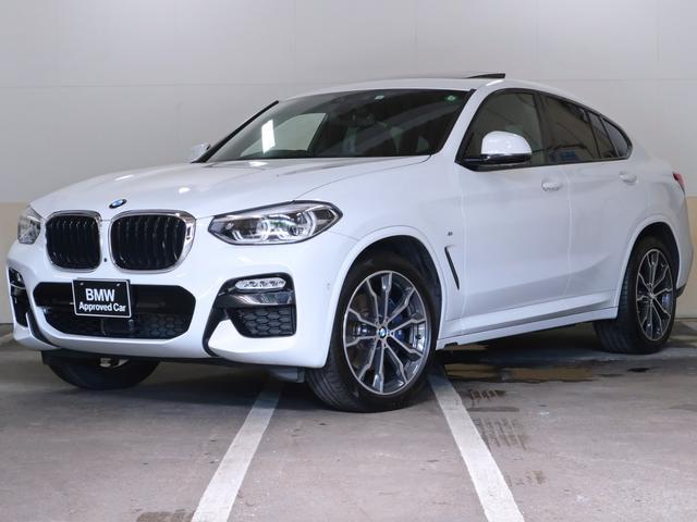 BMW xDrive 30i Mスポーツ 黒革 セレクトパッケージ パノラマサンルーフ ハーマンカードン ヘッドアップディスプレイ ディスプレイキー ジェスチャーコントロール 20AW
