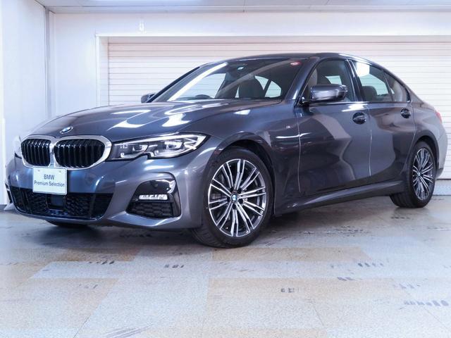 BMW 320d xDrive Mスポーツ 認定中古車2年保証 コンフォートパッケージ オートトランク ストレージパッケージ LEDヘッドライト パーキングアシスト アクティブクルーズコントロール HIFIスピーカー 18AW