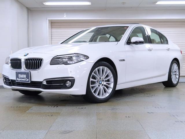BMW 523iラグジュアリー ベージュ革 BMW認定中古車 1年保証 電動ガラスサンルーフ キセノンヘッドライト レーンディパーチャーウォーニング 地デジ 18AW