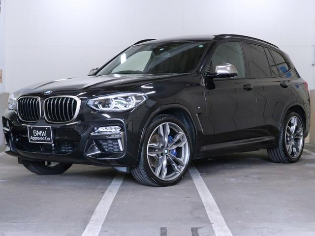 BMW X3 M40d 黒革 セレクトパッケージ パノラマガラスサンルーフ ハーマンカードン オートトランク ヘッドアップディスプレイ  21AW