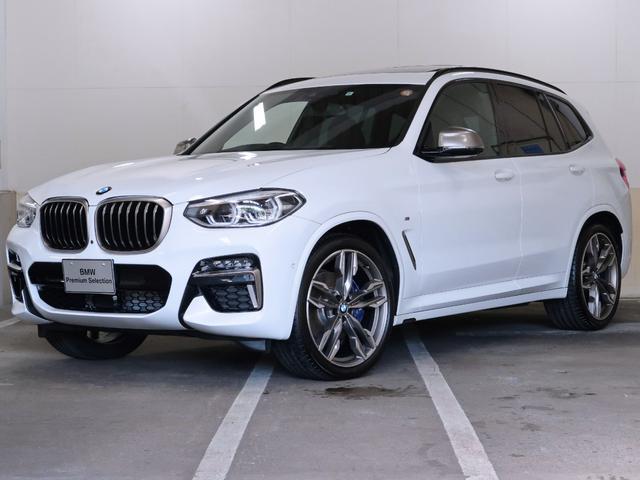 BMW X3 M40i 黒革 新型ナビ セレクトP 電動サンルーフ ヘッドアップディスプレイ ワイヤレスチャージング F/Rシートヒーティング 21AW