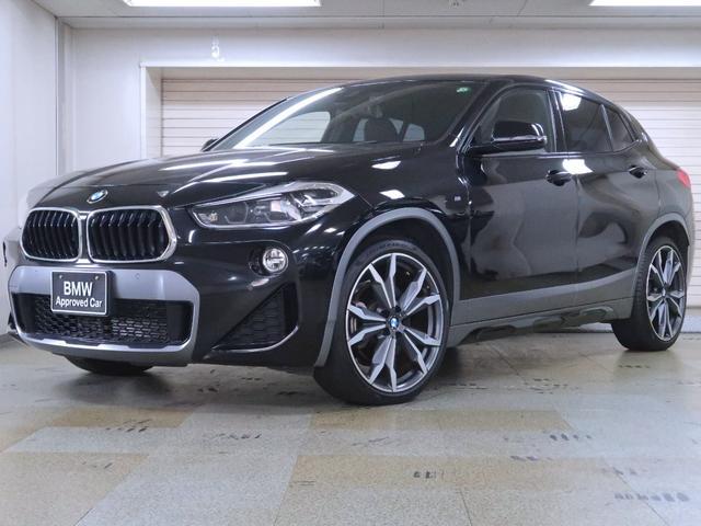 BMW X2 xDrive 20i MスポーツX 黒革 デビューパッケージ アドバンスドアクティブセーフティパッケージ ヘッドアップディスプレイ アクティブクルーズ Mリアスポイラー F電動シート 20AW