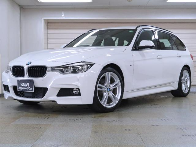 BMW 3シリーズ 320dツーリング Mスポーツ 黒革 BMW認定中古車 1年保証 アクティブクルーズ レーンチェンジウォーニング オートトランク 18AW