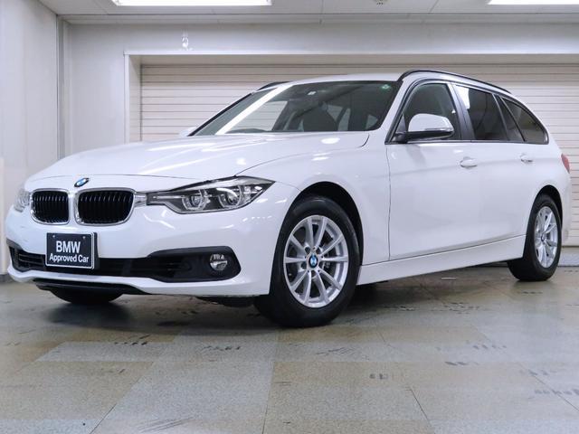 BMW 318iツーリング BMW認定中古車 1年保証 レーンチェンジウォーニング ドライビングアシスト 16AW