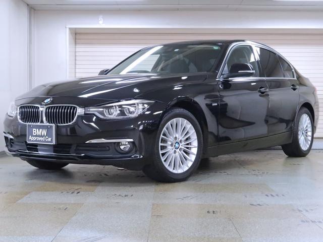 BMW 320iラグジュアリー 黒革 アクティブクルーズ レーンチェンジウォーニング ドライビングアシスト BMW認定中古車 1年保証 17AW