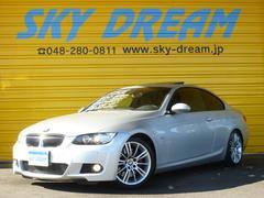 BMW335i Mスポーツパッケージ 左H サンルーフ レザーS