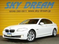 BMW523i ハイラインパッケージ ナビTV スマートキー 革
