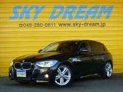 BMW120i Mスポーツ コンフォートアクセス ナビ地デジ