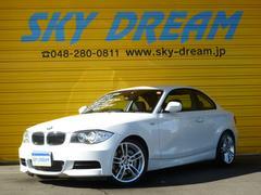 BMW135i Mスポーツ 純正HDDナビ 黒革 パドルシフト