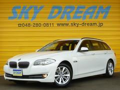 BMW523iツーリング ハイラインパッケージ 1オーナ 衝突軽減