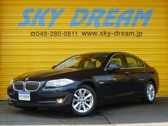BMW523dブルーパフォーマンスハイラインパッケージ 1オーナー