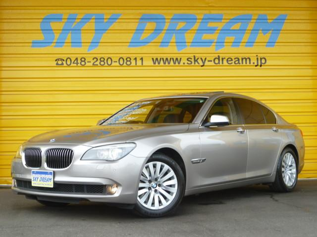 BMW 750i HDDナビ地デジ 黒革エアシート サンルーフ