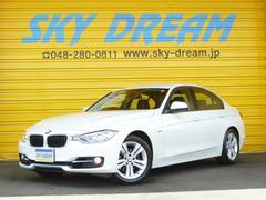 BMW320i スポーツ 1オーナー 純正ナビ地デジBカメラ