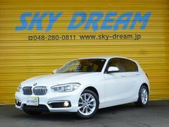 BMW118i スタイル 純正HDDナビ ハーフレザー 衝突軽減