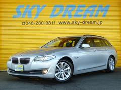 BMW523iツーリング ハイラインパッケージ レザーS ナビTV