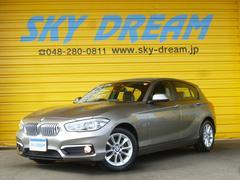 BMW118i スタイル 1オーナ コンフォートアクセス 衝突軽減