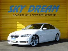 BMW335i 7速DCT サンルーフ レザーシート