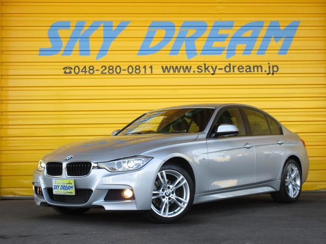 BMW 320i xDrive Mスポーツ