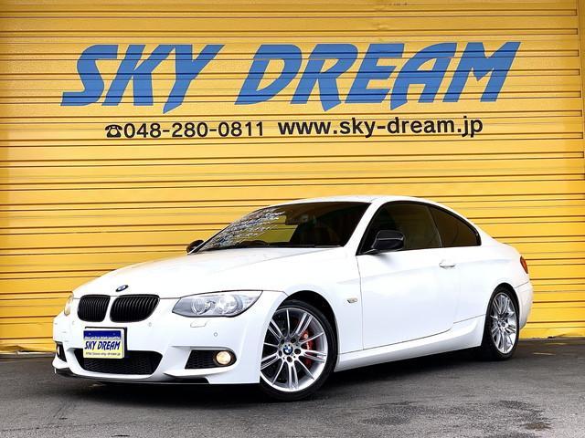 BMW 3シリーズ 335i Mスポーツパッケージ ブレンボF6ポット R4ポットブレーキ AKRAPOVICマフラー 2PCドリルドローター コンフォートアクセス ブラックレザーシート 純正ナビ地デジ バックカメラ パドルシフト クルコン 前後センサ