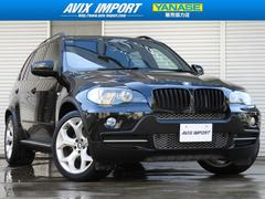 BMW X53.0siスポーツPKG パノラマ 黒革 7人乗り 20AW