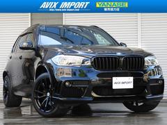 BMW X5xDrive35iMスポ HAMANNエアロ LED ACC
