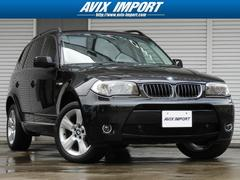BMW X33.0i エアロダイナミクス 黒革 社外HDDナビBカメラ