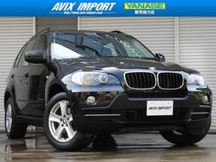 BMW X5xDrive30i 黒革 7人乗り コンフォートA 1オナ
