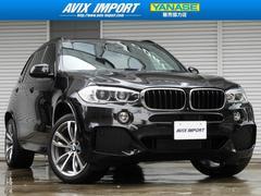BMW X5xDrive 35i Mスポーツ セレクトPKG 7人乗り