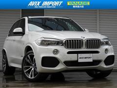 BMW X5xDrive35d Mスポーツ/セレクトP LED ACC