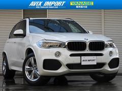 BMW X5xDrive35d Mスポーツ セレクトP 7人乗り LED