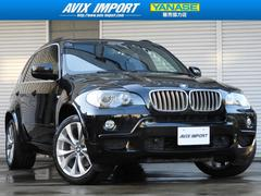 BMW X53.0si MスポーツPKG パノラマSR 黒革 7人乗り