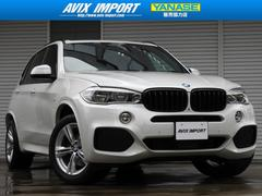 BMW X5xDrive35d Mスポーツ&セレクトP 7人乗り ACC