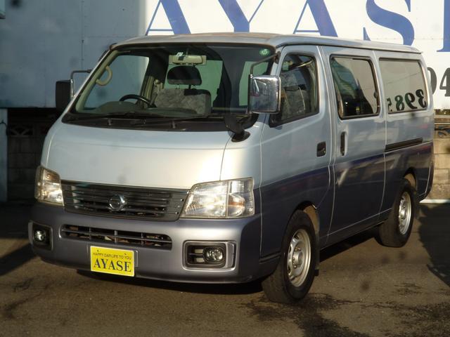 日産 SロングGX 2.4LガソリンABS PS PW WAC