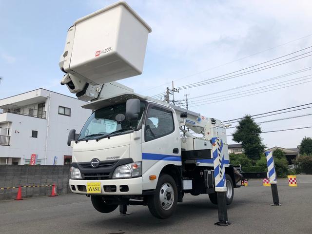 日野  高所作業車14m電工仕様MTアイチ製スカイマスターSH14A