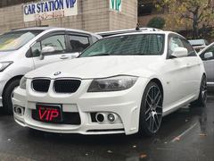 BMW320i 純正ナビ バックカメラ ビルトインETC 19AW