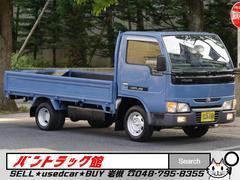 アトラストラック積載1500kg荷台長310cm10尺低床Wタイヤ5速MT車