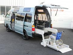 ハイエースコミューター車いす2基10人乗自家兼施設用バックカメラナビ付電動リフト