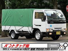 アトラストラック立駐対応高さ207cm脱着式ホロ付平ボディ1.5t10尺低床