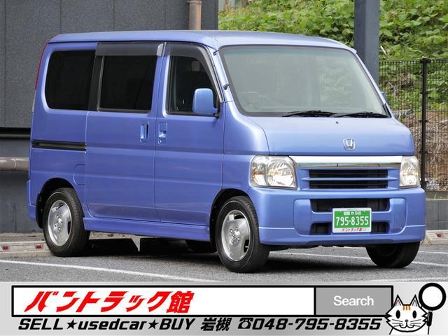 ホンダ Gorillaワンセグナビ純正ツイーター付4スピーカー禁煙車